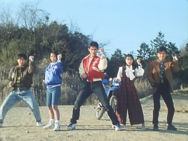 Choujin Sentai Jetman – Episode 3: The Power of Five! |