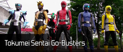 Gobusters - Worst show