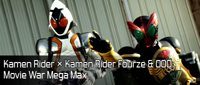KR Megamax - Biggest Surprise