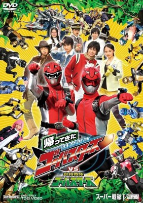 They're Back! Tokumei Sentai Go-Busters VS Dobutsu Sentai Go-Busters Updated