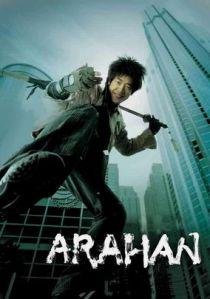 Arahan