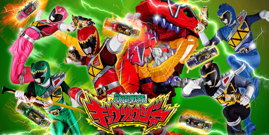 Think About It!: Zyuden Sentai Kyoryuger: S37E05 - Boom ...