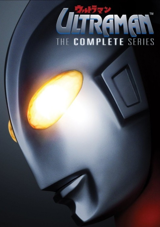 ultraman-the-complete-series-1024x1024
