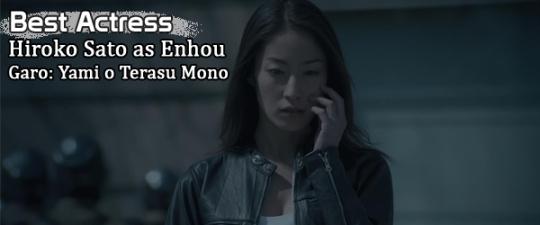 Best Actress - Hiroko